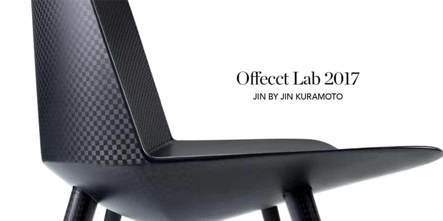Offecct SBSeating